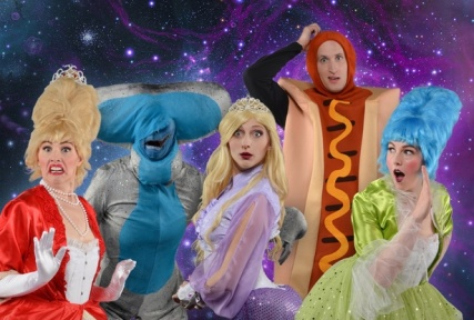 the crazy space adventures of princess sparkly butt & the hot dog kid